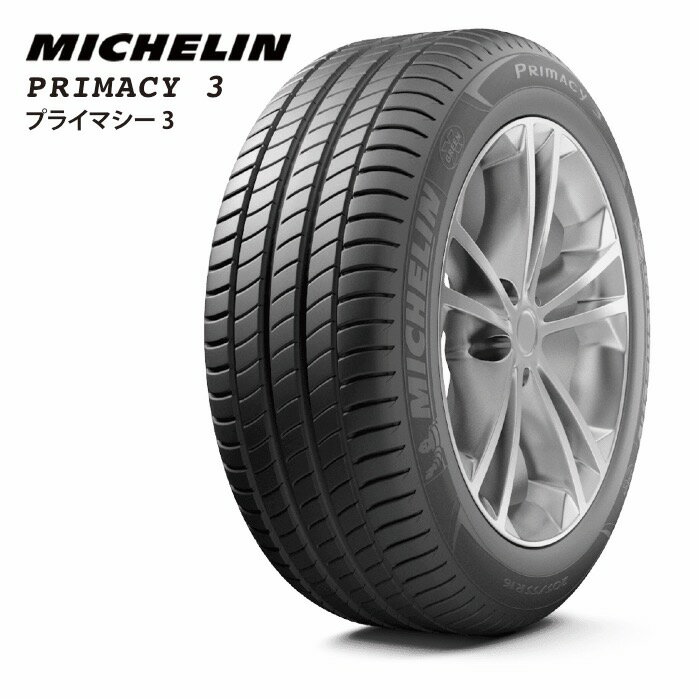 【サマータイヤ 】 MICHELIN PRIMACY3 ZP 275/35R19 100Y XL ZP ★ MOE ランフラットタイヤ BMW・メルセデスベンツ承認 タイヤ1本からでも送料無料! ※北海道・沖縄・離島は除きます。