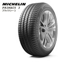 【サマータイヤ 】 MICHELIN PRIMACY3 215/65R17 99V