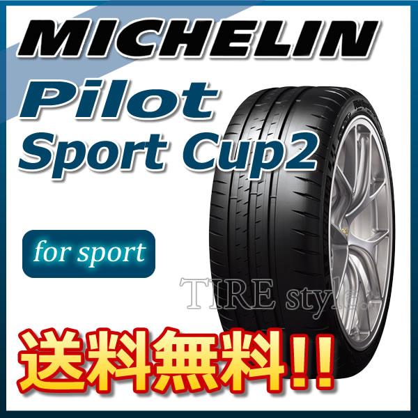 サマータイヤ MICHELIN PILOT ダンロップ SPORT 2014年製 ピレリ CUP2 245/35R20(91Y)N0 ポルシェ承認 乗用車用:タイヤスタイル タイヤ1本からでも送料無料! ※北海道・沖縄・離島は除きます。