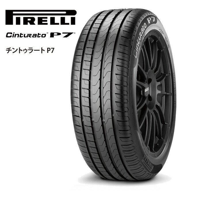 サマータイヤ PIRELLI 送料無料 CINTURATO P7 205/60R16 低燃費 92H 乗用車用:タイヤスタイル ブリジストン タイヤ1本からでも送料無料! ※北海道・沖縄・離島は除きます。