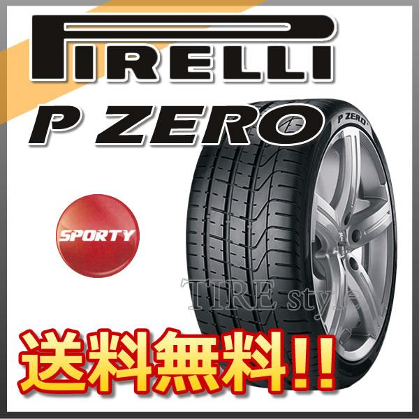サマータイヤ PIRELLI P ZERO 305/35R20 (104Y) 乗用車用 タイヤ1本からでも送料無料! ※北海道・沖縄・離島は除きます。