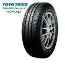 サマータイヤ TOYO TIRES TRANPATH mpZ 205/55R17 95V XL ミニバン用 低燃費タイヤ