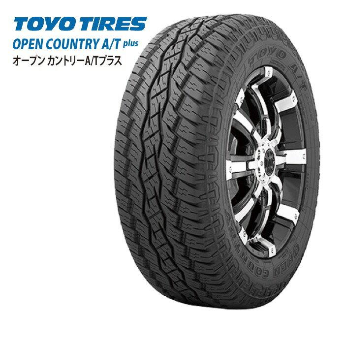 【サマータイヤ】 TOYO ダンロップ TIRES OPEN ホイール COUNTRY 2013年製 A/T plus 245/70R16 107S 4X4・SUV用:タイヤスタイル タイヤ1本からでも送料無料! ※北海道・沖縄・離島は除きます。