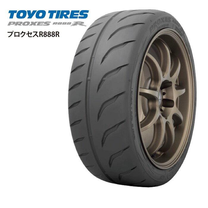 サマータイヤ TOYO ピレリ TIRES PROXES R888R 激安 195/50R16 84W GG 2014年製 セミレーシング用:タイヤスタイル タイヤ1本からでも送料無料! ※北海道・沖縄・離島は除きます。