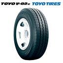 サマータイヤ TOYO TIRES V-02e 165/80R13 90/88N バン・小型トラック用