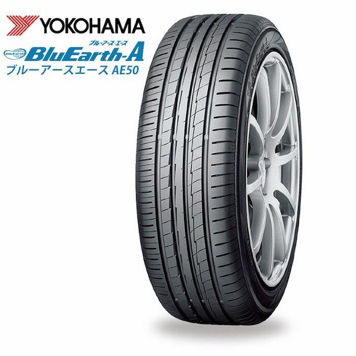 サマータイヤ YOKOHAMA BluEarth-A AE50 225/35R19 88W XL 乗用車用 低燃費タイヤ タイヤ1本からでも送料無料! ※北海道・沖縄・離島は除きます。【ウォッシャブル】