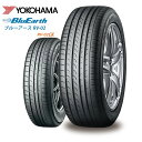 2017年製【4本単位でのみ販売商品】サマータイヤ YOKOHAMA BluEarth RV-02 205/60R16 92H ミニバン用 低燃費タイヤ