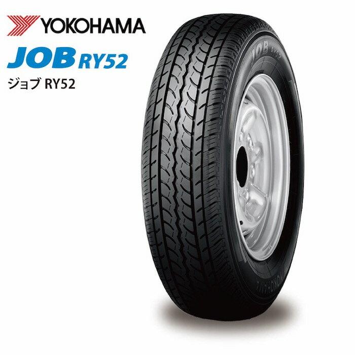 サマータイヤ YOKOHAMA JOB RY52 195R14 8PR バン・トラック用 タイヤ1本からでも送料無料! ※北海道・沖縄・離島は除きます。