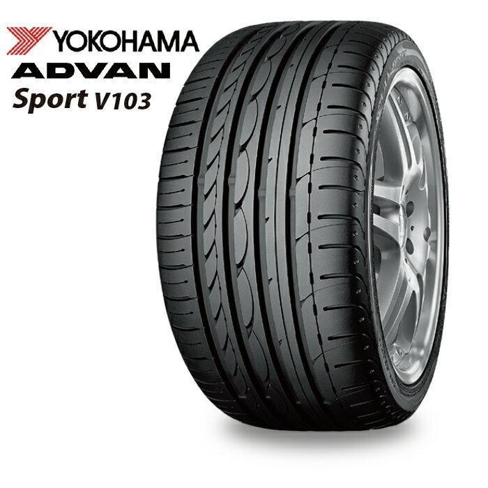 サマータイヤ YOKOHAMA ADVAN SPORT V103B 275/45R20 110Y AO XL 乗用車用 タイヤ1本からでも送料無料! ※北海道・沖縄・離島は除きます。