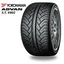 サマータイヤ YOKOHAMA ADVAN S.T. V802 255/50R17 101W 乗用車用