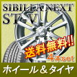 スタッドレスタイヤホイールセット SIBILLA NEXT ST-V シルバー & GOODYEAR WRANGLER IP/N 225/60R18