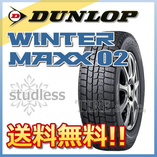 スタッドレスタイヤ DUNLOP WINTER MAXX 02 155/55R14 69Q 軽自動車用 タイヤ1本からでも送料無料! ※北海道・沖縄・離島は除きます。丸い(丸い)
