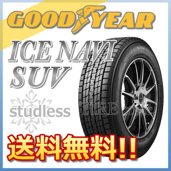スタッドレスタイヤ GOODYEAR ICE NAVI SUV 235/70R16 106Q 4X4・SUV用 タイヤ1本からでも送料無料! ※北海道・沖縄・離島は除きます。めずらしい