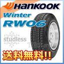 スタッドレスタイヤ HANKOOK Winter RW06 165R13 8PR バン・トラック用
