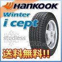 スタッドレスタイヤ HANKOOK Winter i cept W605 155/70R13 82Q 軽自動車用