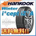 スタッドレスタイヤ HANKOOK Winter i cept iZ2A W626 165/55R15 79T XL 軽自動車用