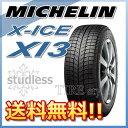 2015年以降 スタッドレスタイヤ MICHELIN X-ICE XI3 245/45R19 102H XL 乗用車用