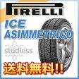 2015年製 スタッドレスタイヤ PIRELLI ICE ASIMMETRICO 215/60R16 95Q 乗用車用