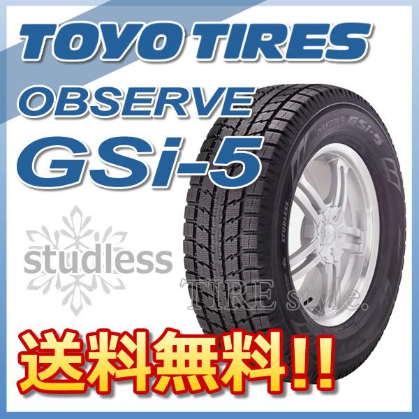 スタッドレスタイヤ TOYO TIRES OBSERVE GSi-5 245/70R16 107Q 4X4・SUV用 タイヤ1本からでも送料無料! ※北海道・沖縄・離島は除きます。あかい(あかい)