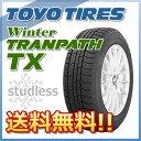 スタッドレスタイヤ TOYO TIRES Winter TRANPATH TX 205/70R15 96Q ハイト系用