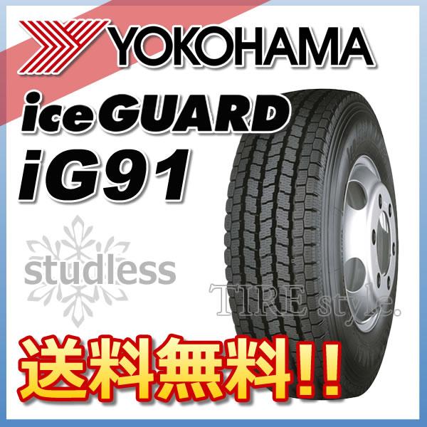 スタッドレスタイヤ YOKOHAMA ice GUARD IG91 215/65R15 111/108L バン・トラック用 タイヤ1本からでも送料無料! ※北海道・沖縄・離島は除きます。【忙しい】