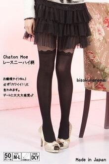 レースニーハイ pantyhose! with purchase at select ♪ pantyhose, tights, sheer tights stocking tights ladies!-z fs2gm