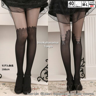 Back lace up Ribbon pattern tights (40 denier, toes through, made in Japan) ♪ choose at time of purchase! pattern pantyhose sheer tights pantyhose tights garter pattern knee high thigh wedding knee high stocking!-z fs2gm