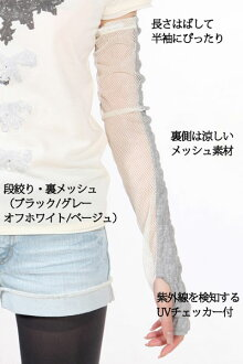 Step diaphragm, back mesh (by black / gray / off-white / beige )♪ 1,050 yen purchase, choice ♪ -Z fs3gm)