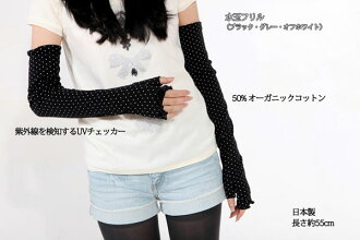 Polka dot ruffle (black/grey/off-white) ♪ 1050 yen buying and selection in!-z fs3gm