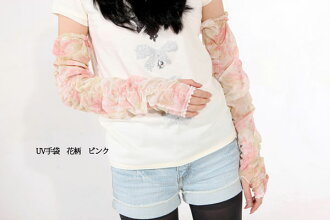 Floral (pink/orange) ♪ 1050 yen buying and selection in!-z fs2gm