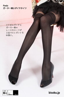 Garter pattern small ダイヤタイツ ( Black Black made in Japan ) ♪ 1050 yen buying and selection in ♪ pattern stockings sheer tights pattern knee high knee high wind faux garter garter pattern thigh wedding ladies stocking tights ladies!-z fs3gm
