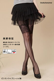 ピンストライプニーハイ pattern ( Black Black, made in Japan ) ♪ purchasing 1,050 yen and choose at time of purchase! tights pantyhose sheer tights pattern knee high tattoo faux garter pattern wedding ladies stocking tights ladies!-z