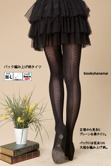 Back lace-up pattern (black, made in Japan) ♪ pattern pantyhose sheer tights Womens wedding party stocking tights ladies!-ZB