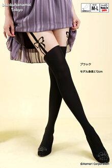 フェイクリボン garter tights (black black)! with purchase at select ♪ pattern tights pattern pantyhose sheer tights luxury party wedding bridal stockings tights pattern knee high style stocking tights ladies!-z fs3gm