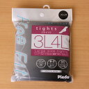 【Piedo】とっても大きめゆったりタイツ (3L-8L)(黒 ブラック)(80デニール)♪ パーティー 結婚式 大きめサイズ 大きいサイズ 特大 特サイズ レ...