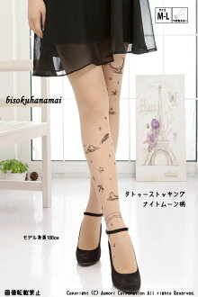 Night Moon pattern (on the front legs patterned, 20 deniers) ♪ 1050 yen purchase option in ♪ pattern tights pattern pantyhose sheer tights tattoo tights made in Japan tattoo tights Womens tattoo stocking tights ladies!-z fs2gm