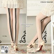 (20)1050          stocking tights ladies -Z fs2gm
