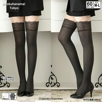 ガータードットリブニーハイ tights (toes through, 60 deniers) ♪ 1050 yen buying and selection in ♪ pattern tights pattern sheer tights stockings tights faux garter pattern knee kneehigh stocking tights ladies!-z fs2gm