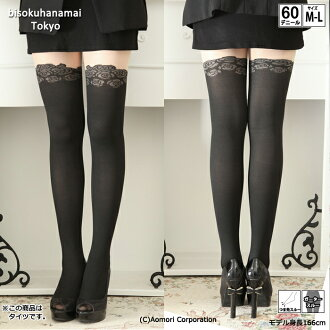 It is ♪ pattern stockings shear tights fake garters pattern over knee wedding ceremony kneehigh overknee stocking tights ladies ♪ -Z fs3gm by the Rose knee high pattern tights (.60 tiptoe through deniers) ♪ 1,050 yen purchase, choice