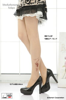 Watch rabbit pattern (left foot patterned) ♪ 1050 yen buying and selection in ♪ pattern tights pattern sheer tights pantyhose tights tattoo tattoo stockings ladies Alice tattoo stocking tattoo tights ladies Alice!-z fs3gm