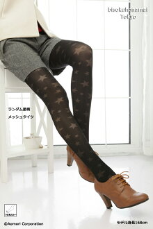 Random star mesh tights (-toe thru Black Black ) pattern tights pattern pantyhose sheer tights tights stockings pattern ladies!-z fs2gm