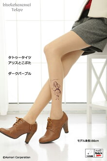 Alice and pig pattern (left foot patterned) ♪ 1050 yen buying and selection in ♪ pattern tights pattern sheer tights pantyhose tights tattoo tattoo stockings tattoo stocking ladies tattoo tights ladies Alice!-z fs3gm