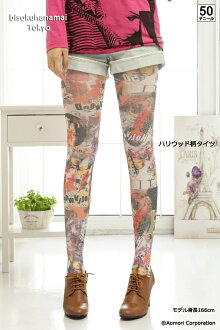 Hollywood pattern printed tights (Orange, 50 deniers, legs fully patterned) ♪ 1050 yen buying and selection in ♪ pattern tights pattern stockings tights tattoo women tattoo tights Hollywood Hollywood tattoo stocking tattoo tights ladies!-z fs3gm