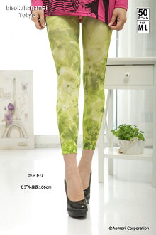It is ♪ pattern tights pattern stockings tights print-ready pattern stocking pattern tights ladies ♪ -Z fs3gm by ♪ 1,050 yen purchase, choice irregularity dyed design leggings (50 deniers) (product made in Japan, tie-dyed pattern)