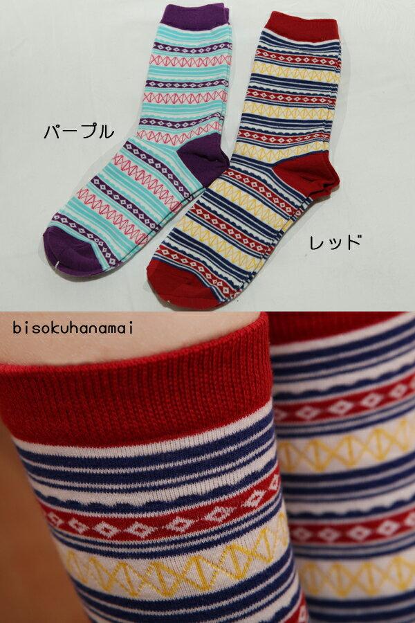 幾何学柄クルーソックス 靴下・ハイソックスの紹介画像2