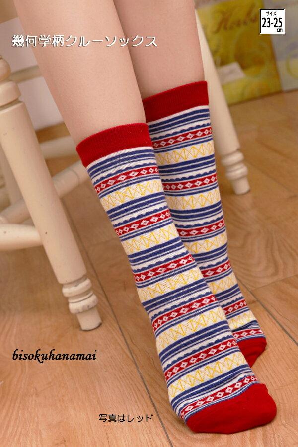 幾何学柄クルーソックス 靴下・ハイソックスの商品画像