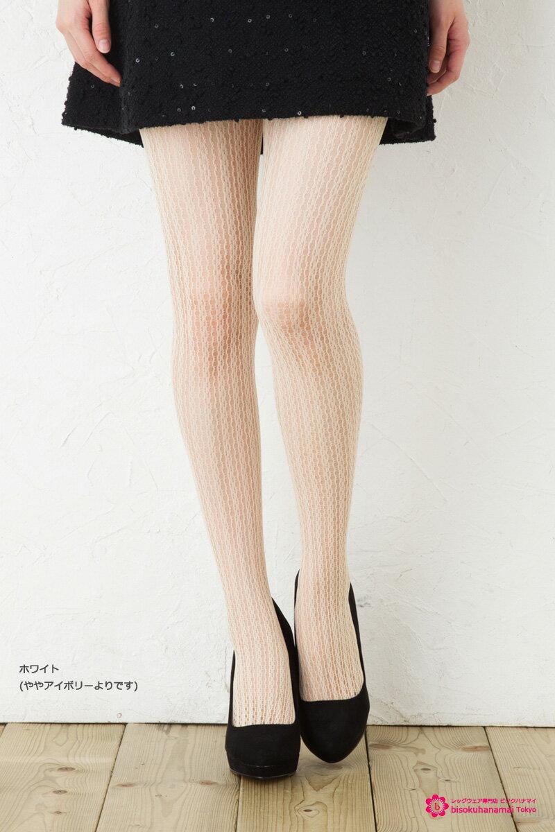 ストライプ柄 ラッセルタイツ (ブラック 黒・ホワイト 白) 網タイツ ネットタイツ 柄タイツ ストッキング レディース stocking net tights ladies