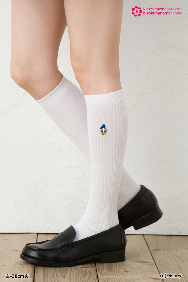 スクールソックス ドナルド ( 紺 白 38cm丈) キャラクター ワンポイント ディズニー 靴下 ハイソックス 学生 女子高生 socks character disney Donald
