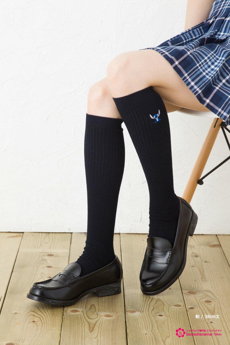 スクールソックス スティッチ ( 紺 白 38cm丈 ) キャラクター ワンポイント ショート ディズニー 靴下 ハイソックス 通学 女子高生 学生 socks character disney short