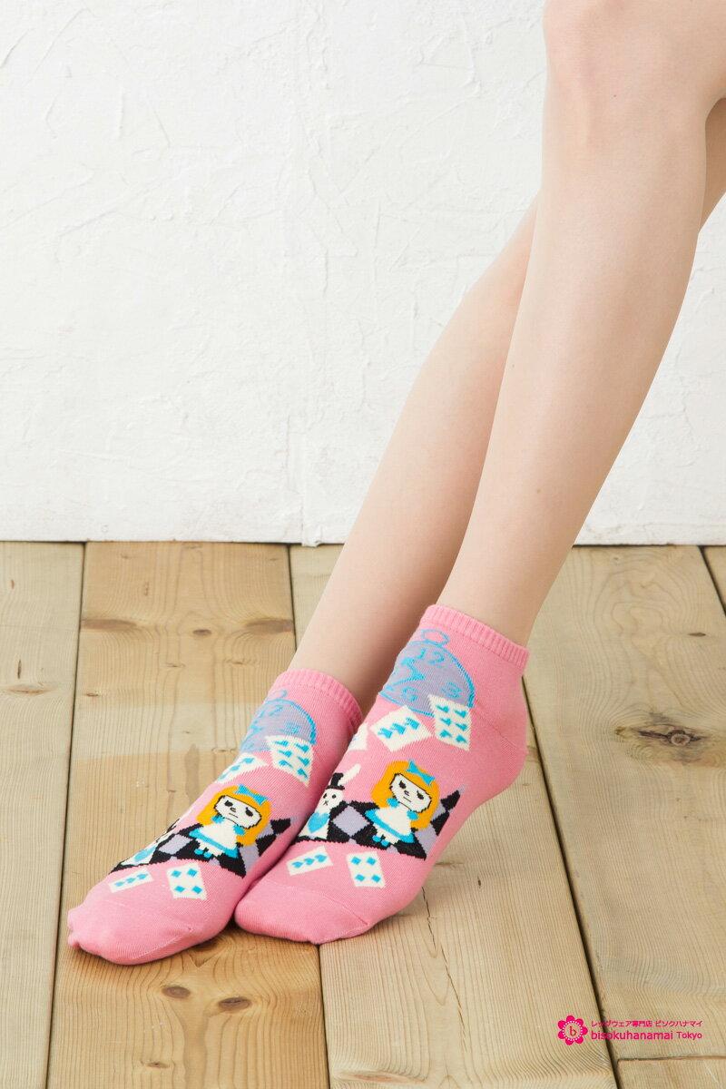 童話ソックス 不思議の国のアリス (全3色 青・水色・ピンク) くるぶし丈 ショートソックス スニーカー 靴下 レディース Alice socks ladies short